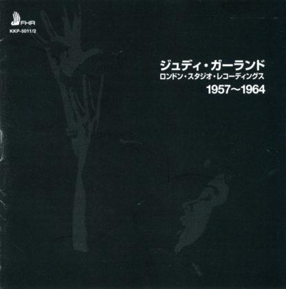 FHR12-Japanese-booklet.jpg