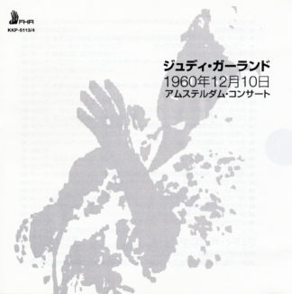 FHR18-Japan-booklet.jpg